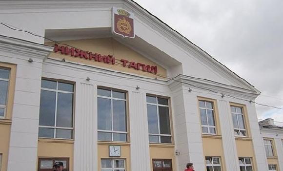 ЖД Вокзал ЖД вокзал Нижний Тагил